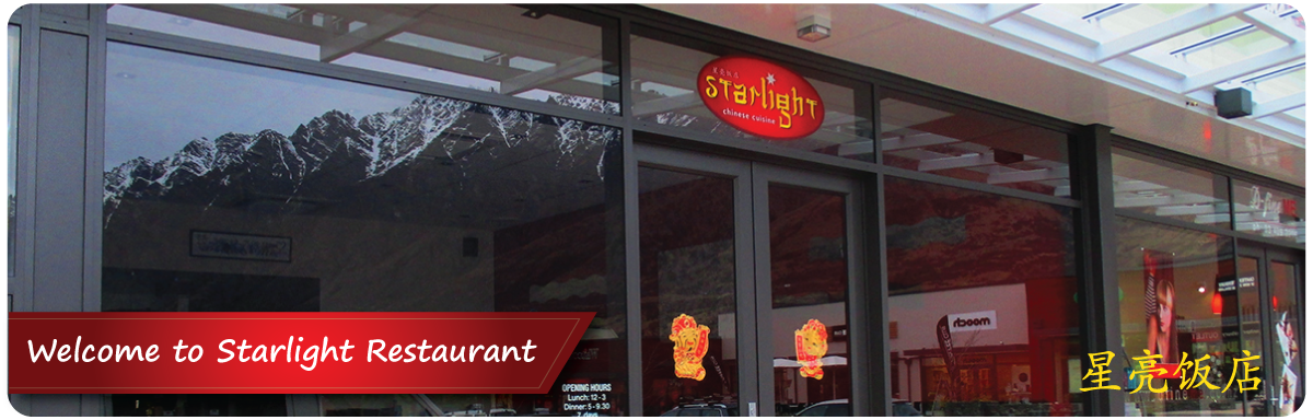 welcome to starlight restaurant